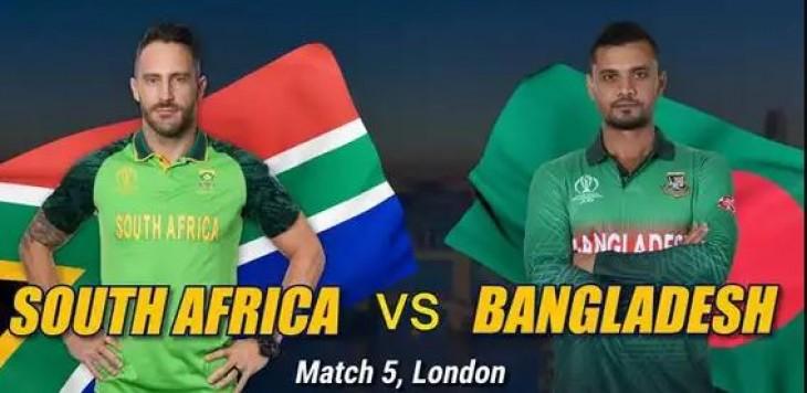 World Cup 2019 : बांग्लादेश ने साउथ अफ्रीका को 21 रनों से हराया
