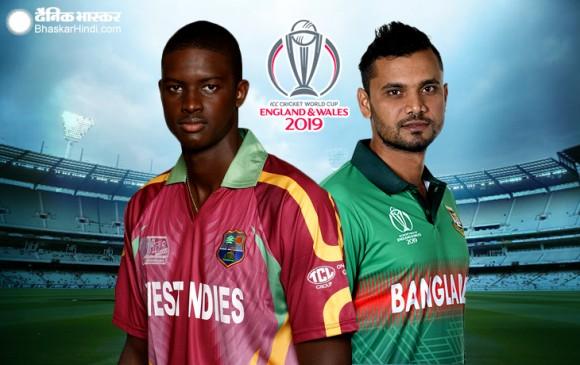 World Cup 2019 : विंडीज का बांग्लादेश से मुकाबला, दोनों टीमों के तीन-तीन अंक
