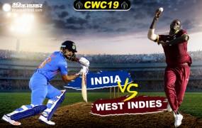 World Cup 2019 : भारत ने विंडीज को 125 रनों से हराया, कोहली-धोनी ने जड़े अर्धशतक