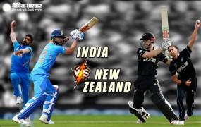 World Cup 2019: भारत-न्यूजीलैंड का मैच बारिश के चलते रद्द, टॉस तक नहीं हो सका