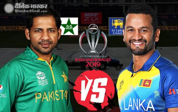 World Cup 2019: बारिश के कारण पाकिस्तान-श्रीलंका का मैच रद्द, बंटे 1-1 अंक