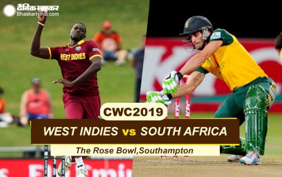 World Cup 2019 : बारिश के चलते विंडीज-अफ्रीका का मैच रद्द, दोनों टीमों में बंटे बराबर पॉइंट
