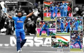 WC 2019 : भारत ने पाकिस्तान को 89 रनों से हराया, रोहित शर्मा ने जड़ा शानदार शतक
