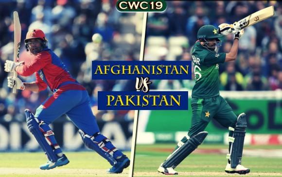 World Cup 2019: अफगानिस्तान ने दिया पाकिस्तान को 228 रनों का लक्ष्य