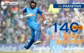 World Cup: रोहित ने तोड़ा कोहली का रिकॉर्ड, पाक के खिलाफ एक पारी में सबसे ज्यादा रन बनाए