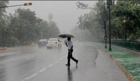 मौसम विभाग की चेतावनी, यहां होगी पांच दिनों तक भारी बारिश