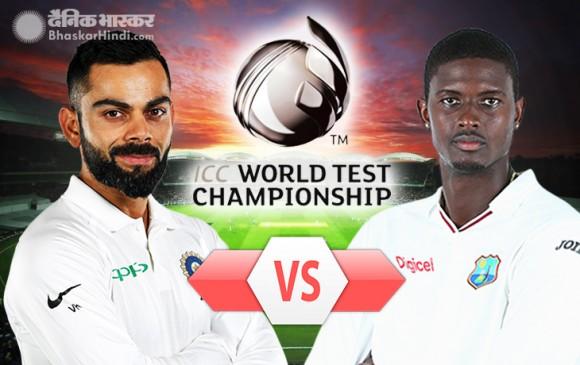 ICC World test Championship: भारत के पहले दो मैच वेस्टइंडीज से, 22 अगस्त को होगा पहला टेस्ट मैच