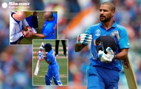 वर्ल्ड कप में भारत को बड़ा झटका, चोटिल शिखर धवन टूर्नामेंट से बाहर