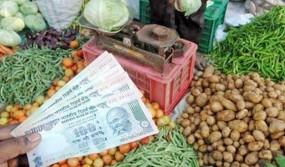 मंहगाई का तड़का : थाली से गायब होने लगी दाल, सब्जियां भी हुई फीकी