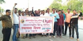 अंतरराष्ट्रीय हिन्दू परिषद ने मनाया स्थापना दिवस, जोमैटो ने मानी रायडर की मांग- शिवसैनिकों ने जताया आभार