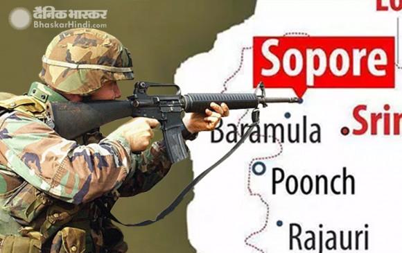 जम्मू कश्मीर: सोपोर में मुठभेड़ खत्म, सुरक्षाबलों ने एक आतंकी को किया ढेर