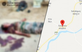 झारखंड में नक्सलियों ने किया हमला, सरायकेला में 5 पुलिसकर्मी शहीद