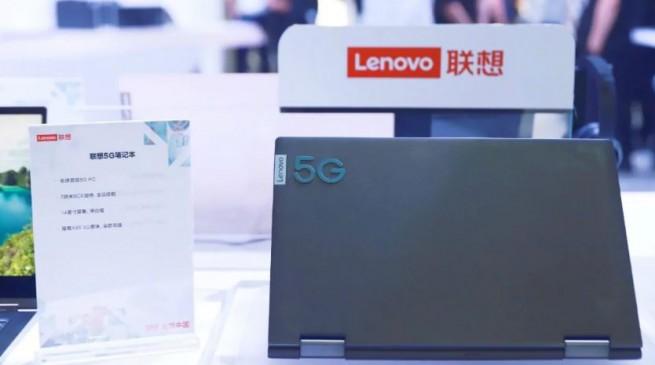 Lenovo 5G लैपटॉप से उठा पर्दा, Z6 Pro 5G स्मार्टफोन भी सामने आया