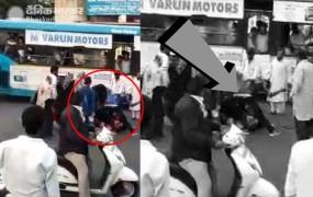 Fake News: क्या बलात्कार के मुसलमान आरोपी को चाकू से मारा गया ?