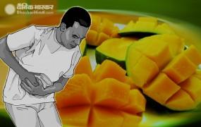 सेहत के लिए खतरनाक साबित हो सकता है आम, खाएं पर संभलकर