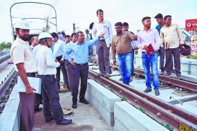 सीएमआरएस टीम कीनिरीक्षण रिपोर्ट पर निर्भर होगा मेट्रो का चलना