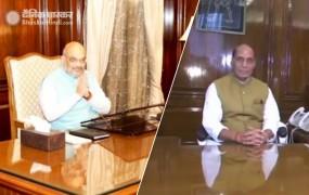 अमित शाह ने केंद्रीय गृह मंत्री, राजनाथ ने रक्षा मंत्री का पदभार संभाला