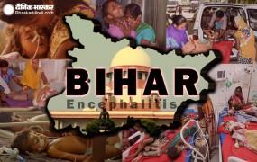 इन्सेफेलाइटिस: सुप्रीम कोर्ट की सख्ती, 10 दिन में जवाब दें केन्द्र-राज्य सरकार