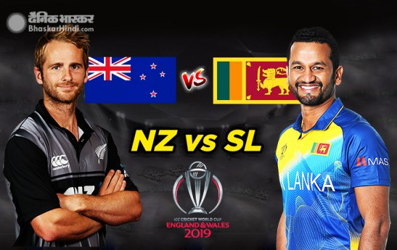 NZ ने श्रीलंका को किया चित, बिना विकेट गंवाए हासिल किया 137 का टारगेट