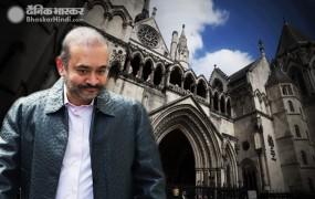 नीरव मोदी की जमानत याचिका हाईकोर्ट ने भी की खारिज, रहना होगा जेल में