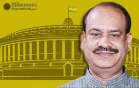 राजस्थान के कोटा से बीजेपी सांसद ओम बिड़ला होंगे लोकसभा के नए स्पीकर