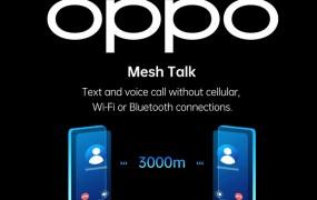 Oppo ने पेश की दो नई टेक्नोलॉजी: Mesh Talk और USC, जानें इनके बारे में
