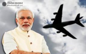 पाकिस्तान ने मोदी के विमान को अपने हवाई क्षेत्र में उड़ान भरने की दी मंजूरी