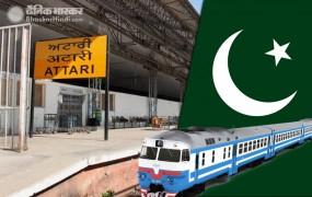 पाकिस्तान का दावा- भारत ने सिख यात्रियों को ले जाने वाली ट्रेन को रोका