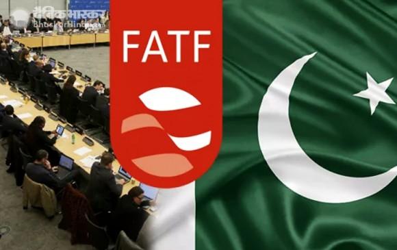 FATF से ब्लैकलिस्ट होने से बचा पाकिस्तान, तीन देशों का मिला समर्थन