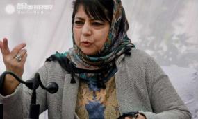 पाक के लिए महबूबा के दिल में फिर जागा 'प्रेम', बोलीं, कश्मीर विवाद में पाकिस्तान भी एक पक्ष
