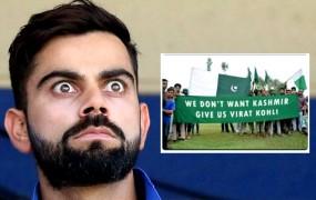 Fake News: पाकिस्तानियों ने मांगा कश्मीर के बदले विराट कोहली ?