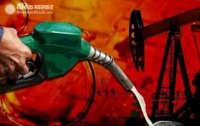 भारत में पेट्रोल- डीजल के दामों में हो सकती है बढ़ोतरी, ये है वजह