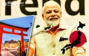 जापान 5 ट्रिलियन डॉलर की अर्थव्यवस्था बनने में भारत की मदद कर सकता है- पीएम मोदी