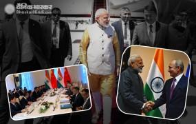 SCO समिट : जिनपिंग-पुतिन से मिले मोदी, पाक की घेराबंदी, पीएम को रूसी राष्ट्रपति का न्योता