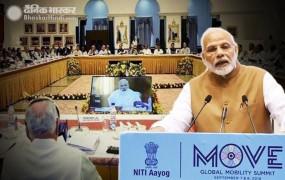 नीति आयोग की बैठक में बोले PM मोदी, हमारा लक्ष्य भारत बने 5 ट्रिलियन डॉलर की अर्थव्यवस्था वाला देश