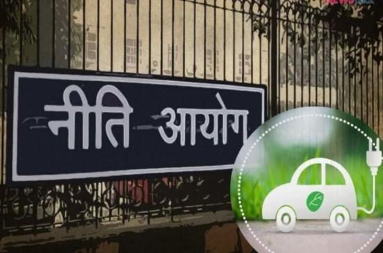 ई.वाहन: नीति आयोग ने दोपहिया और तिपहिया वाहन निर्माता कंपनियों से मांगा प्लान
