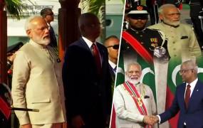 प्रधानमंत्री मोदी को मालदीव ने सर्वोच्च सम्मान निशान इज्जुद्दीन से नवाजा