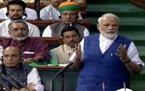 लोकसभा में बोले PM मोदी, जो जमानत पर हैं वो एंजॉय करें, प्रतिशोध में नहीं रखते विश्वास