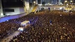 हांगकांग के लोगों ने पेश की इंसानियत की मिसाल, सोशल मीडिया पर वीडियो वायरल