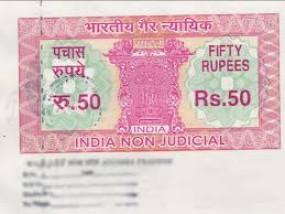 पुणे पुलिस ने जब्त किए 67 लाख 30 हजार के स्टांप पेपर, तीन गिरफ्तार