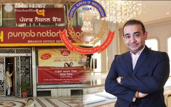 PNB SCAM: नीरव मोदी के चार खाते सीज, 283 करोड़ रुपये थे जमा