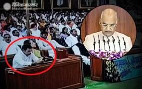 राष्ट्रपति के अभिभाषण के दौरान मोबाइल में व्यस्त नजर आए राहुल, वीडियो वायरल