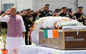 शहीद मेजर केतन शर्मा को राजनाथ सिंह ने दी श्रद्धांजलि, गम में डूबा परिवार