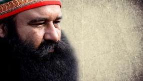 मुश्किल में रेप का दोषी राम रहीम, खारिज हो सकती है पैरोल अर्जी