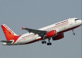 एयर इंडिया ट्रांसपोर्ट सर्विसेज में भर्तियां, बिना परीक्षा के होगा चयन