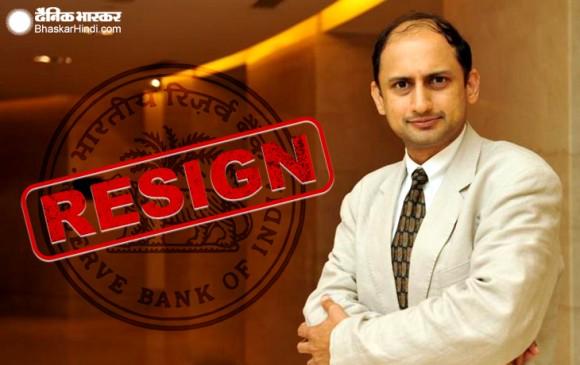 RBI को बड़ा झटका, डिप्टी गवर्नर विरल आचार्य ने दिया इस्तीफा