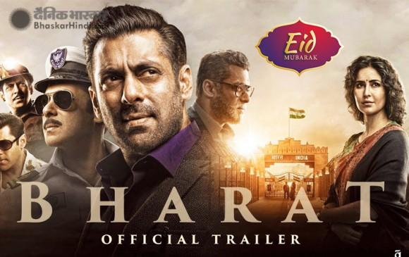 Bharat Review: ईद पर सलमान का 'ब्लॉकबस्टर' तोहफा है फिल्म भारत