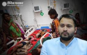 बिहार में मौत का आंकड़ा 140+, वर्ल्ड कप देखने गए हैं तेजस्वी यादव!