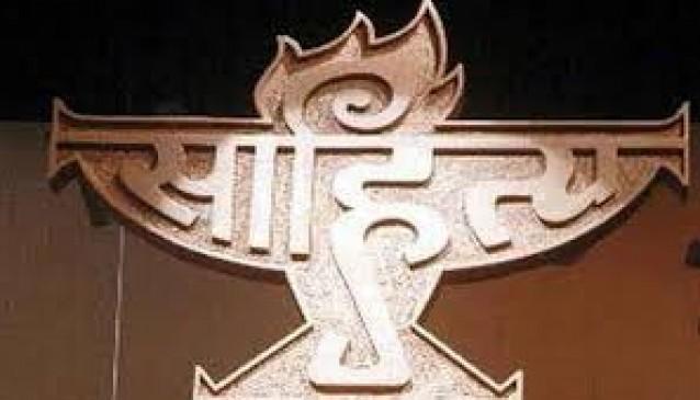 साहित्य अकादेमी युवा पुरस्कार : मराठी कविता के लिए सुशील कुमार शिंदे चयनित