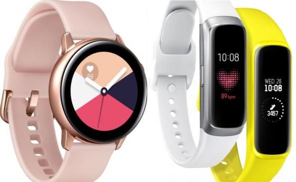 Samsung ने भारत में लॉन्च किया Galaxy Fit और Galaxy Fit e, जानें कीमत और फीचर्स